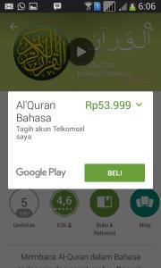 quran-pro (7)